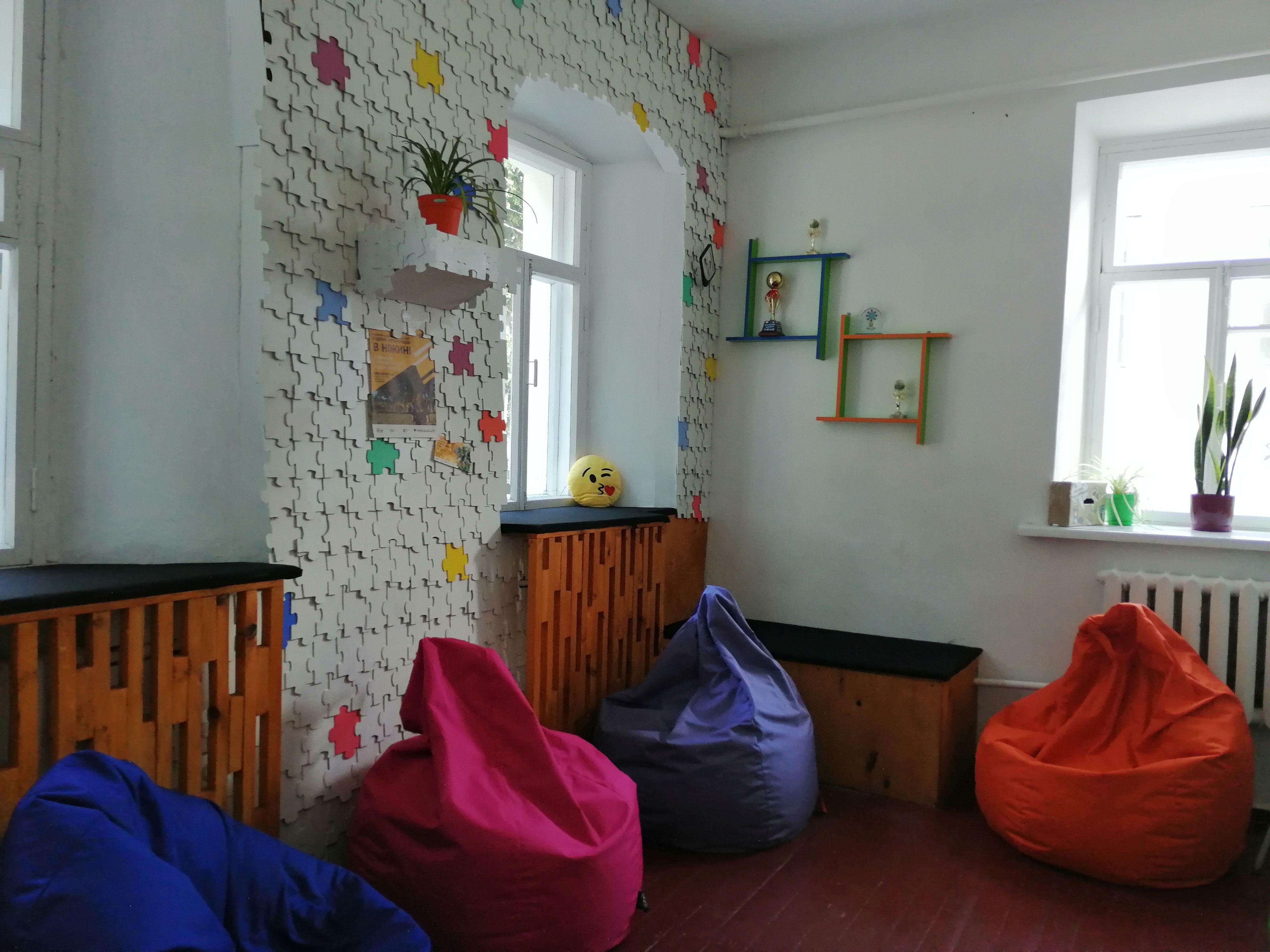 Come and be yourself! - Youth space opened in Nizhynska AH