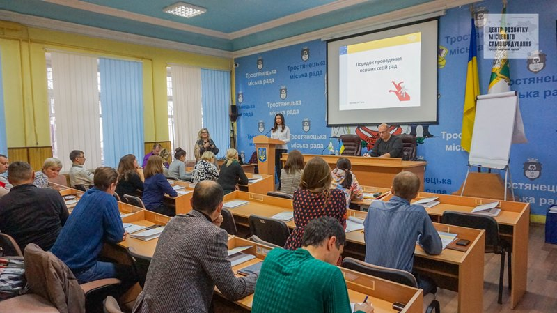 AHs in Sumy Oblast: training after elections