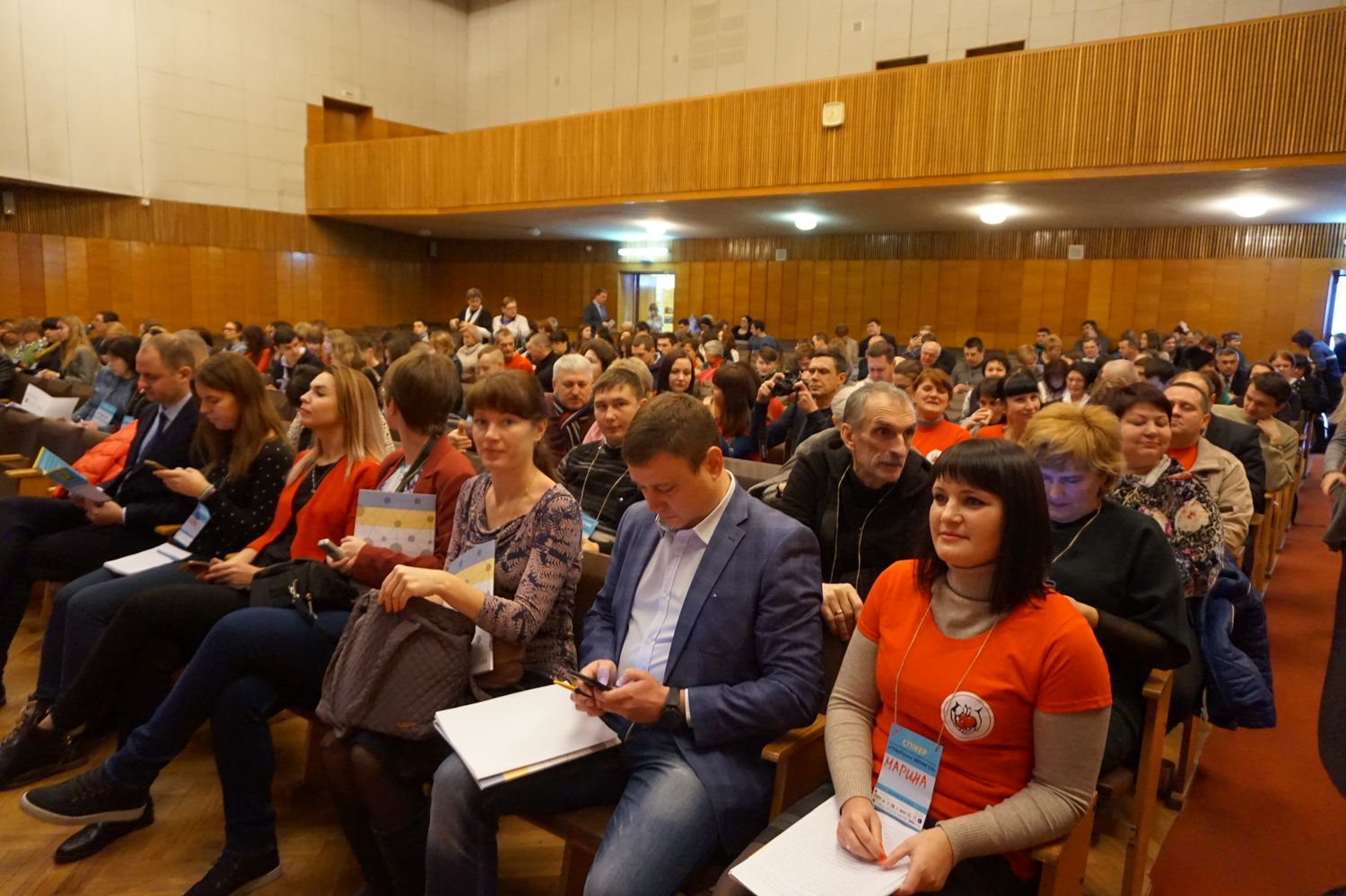 "Cherkasy hosted civil society forum ""GRANTing CHANGES 3.0"""