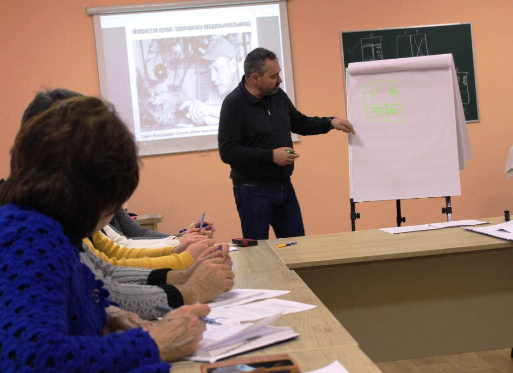 Hromadas in Poltava Oblast are learning to prepare their own printed publications