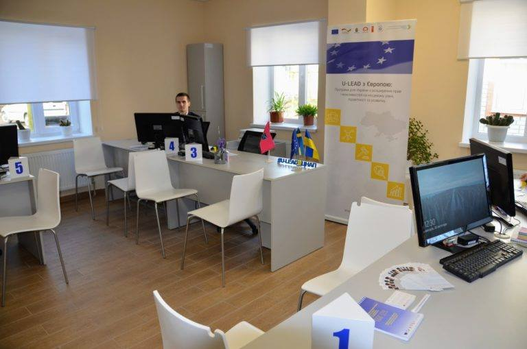 Administrative Service Centre Opened in Hlobyne Amalgamated Community with support of U-LEAD with Europe Programme