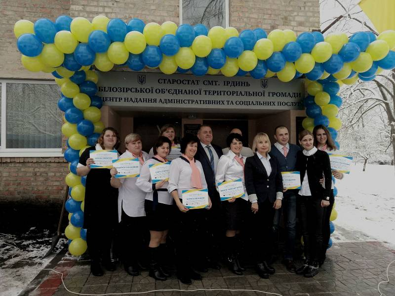 First remote workplace of ASC administrator opened in Cherkasy Oblast