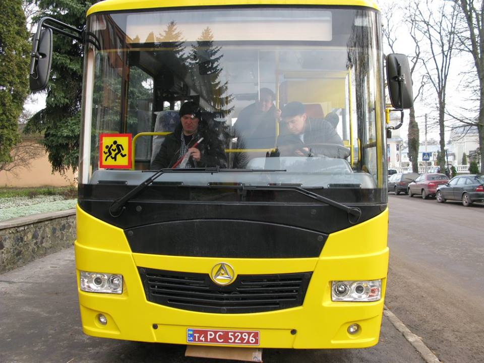 School bus as New Year present to children of Mlynivska AH