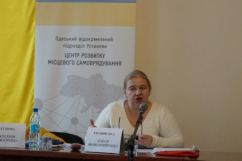 AH establishment is discussed in Zakharivka Rayon of Odesa Oblast
