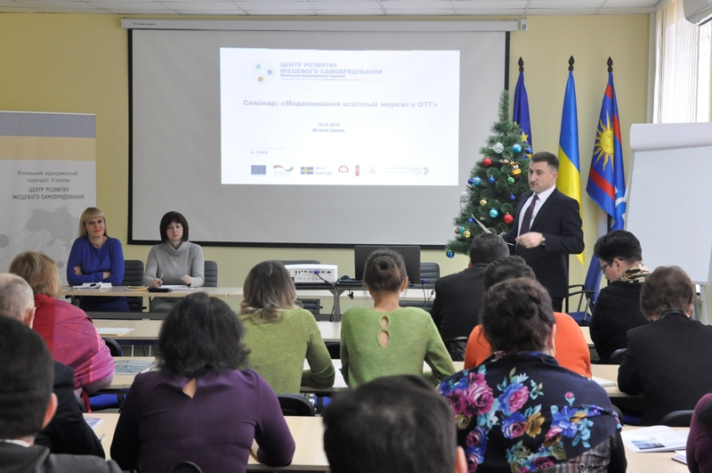 Representatives of AHs in Vinnytsya Oblast learned about successful experience of hromadas and education modelling