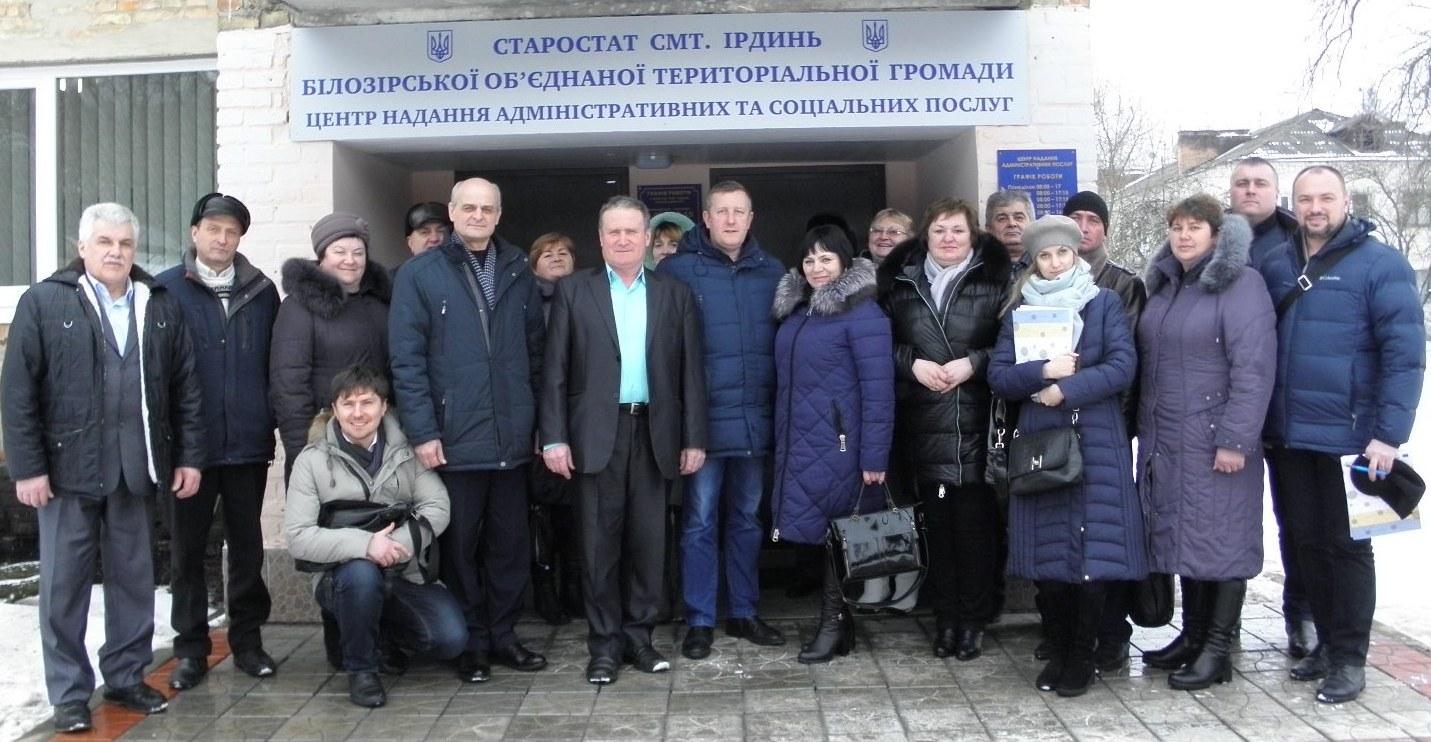 Delegation from Dykanka Rayon studied experience of Bilozirska AH