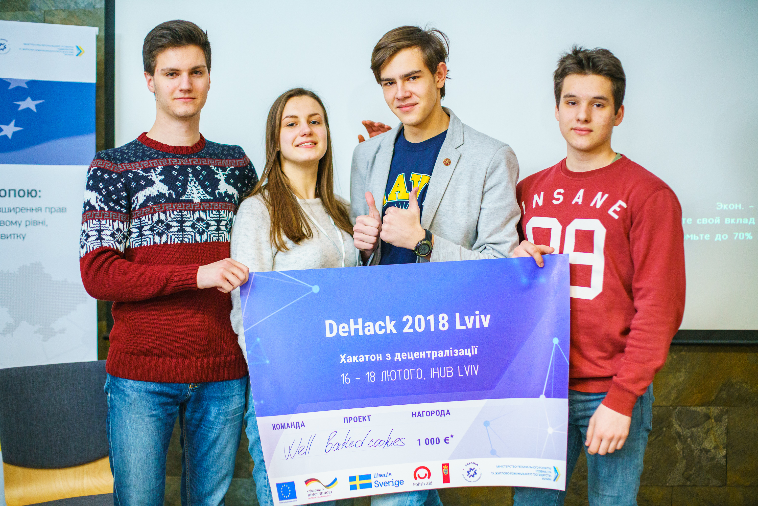 First decentralisation hackathon was held in Lviv