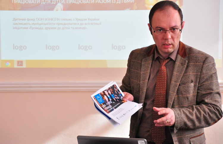 Initiative to improve child development conditions in hromadas presented at MinRegion