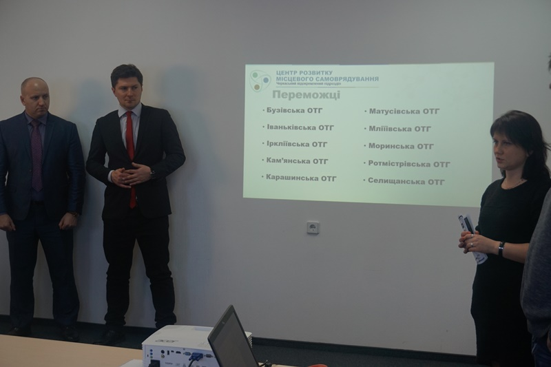 10 more amalgamated hromadas of Cherkasy Oblast will have their development strategies