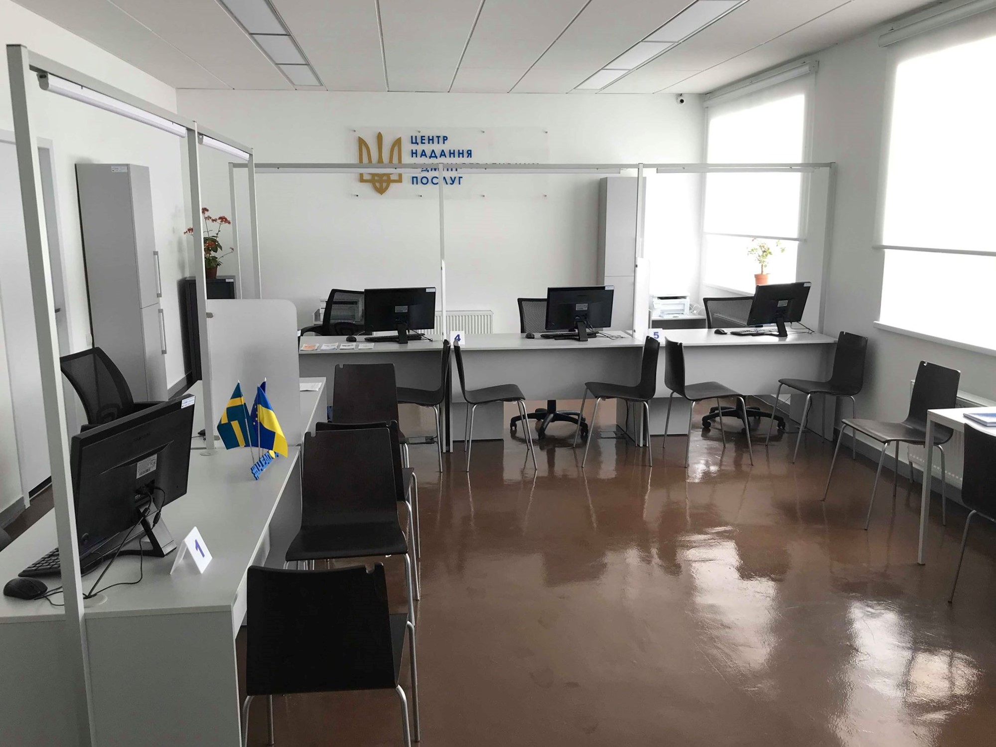 Modernised Administrative Service Centre launched in Kochubeyivska AH