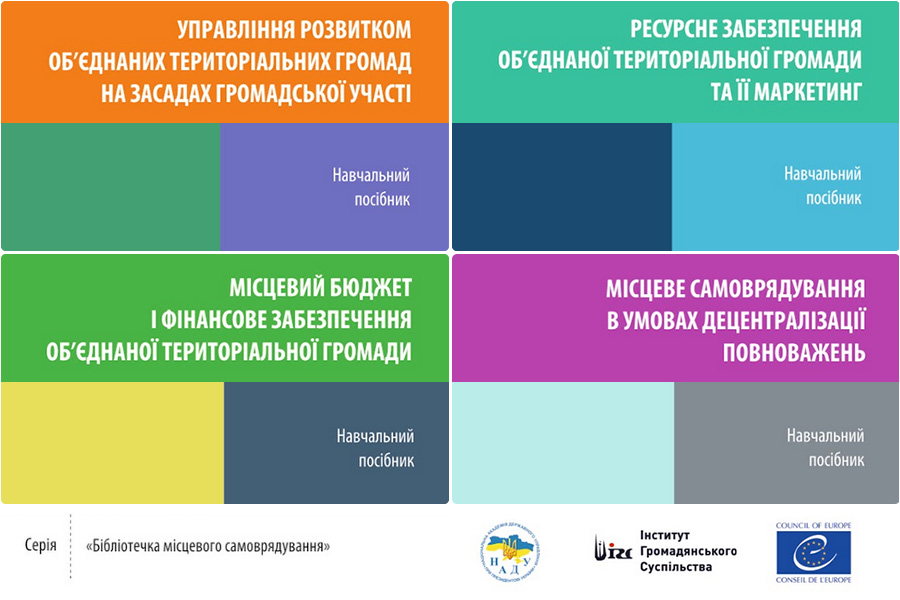 Four new manuals for hromadas