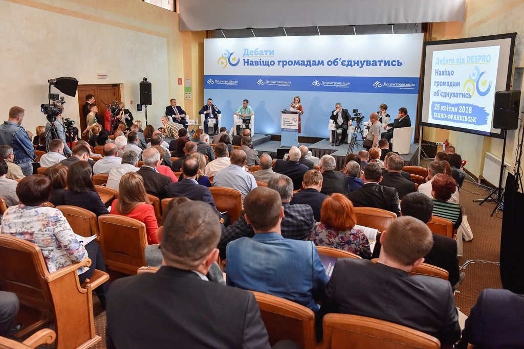 """Come, do and manage!"": discussion on hromadas' amalgamation, held in Ivano-Frankivsk"