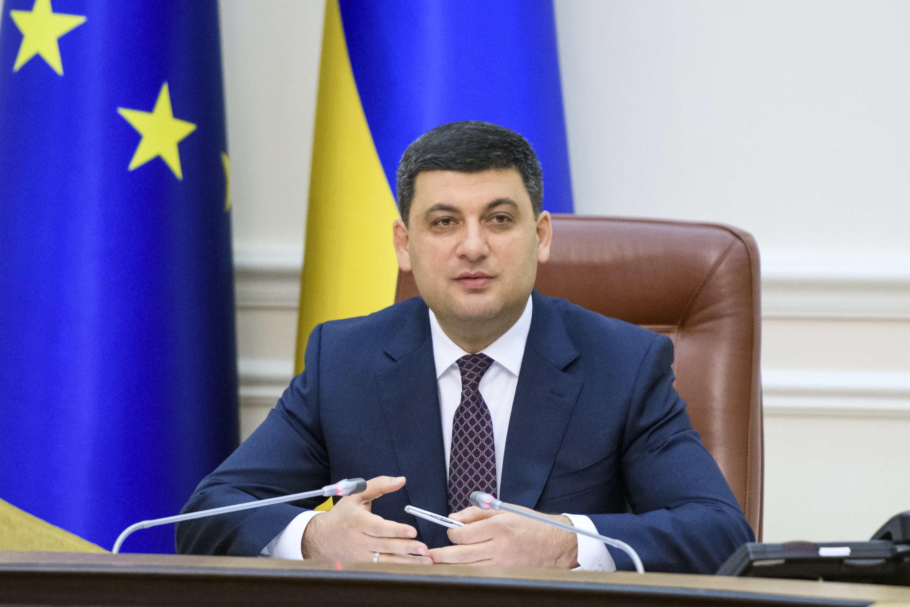 Reforms in Ukraine should be conducted solely in citizens' interests and in view of their needs, - Head of Government at meeting of Cities' Association
