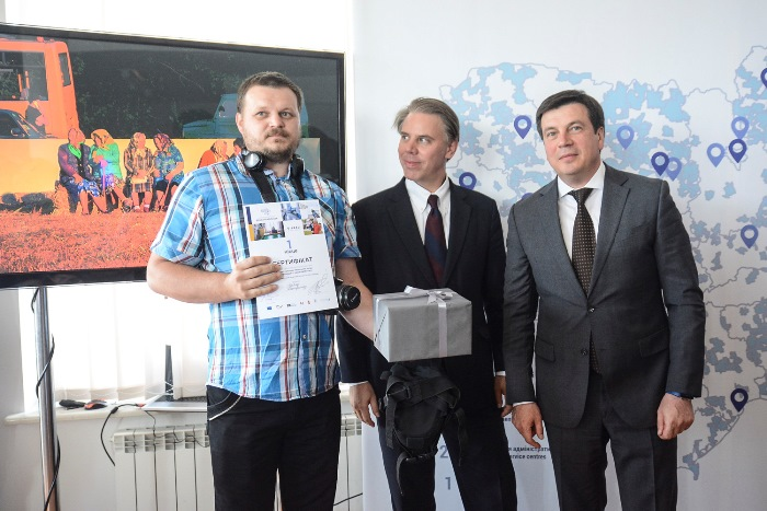 "Hennadii Zubko awarded winners of photo contest ""Big pictures of small places"""