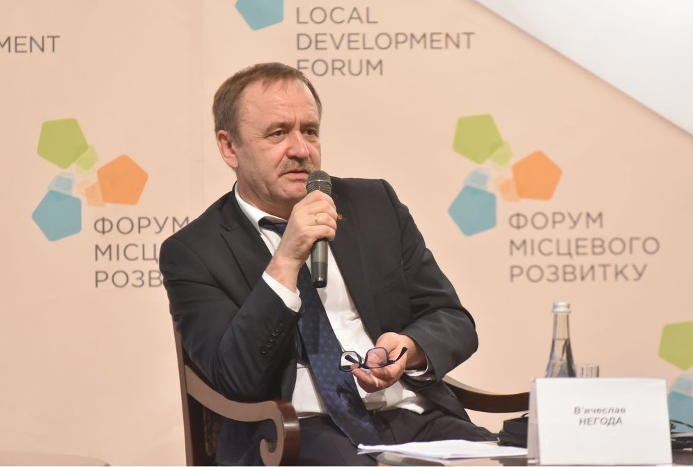 People, natural treasures and cultural heritage are huge potential for mountainous areas' development, - Vyacheslav Nehoda