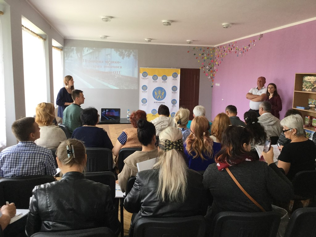 Work of primary healthcare link in Lviv Oblast AHs has become example to follow