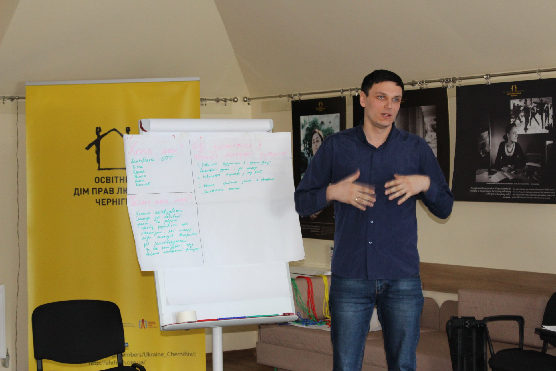 Leveraging opportunities for young people in decentralisation process