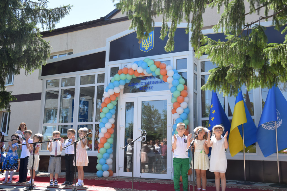 Administrative Service Centre opened in Troyitska AH