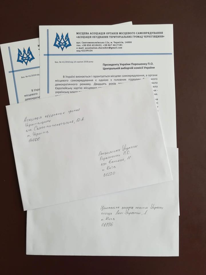 Association of amalgamated hromadas of Chernihiv Oblast appealed to President and Central Election Commission