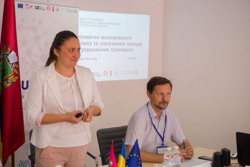Youth and hromadas: youth potential development in AH discussed in Kharkiv Oblast