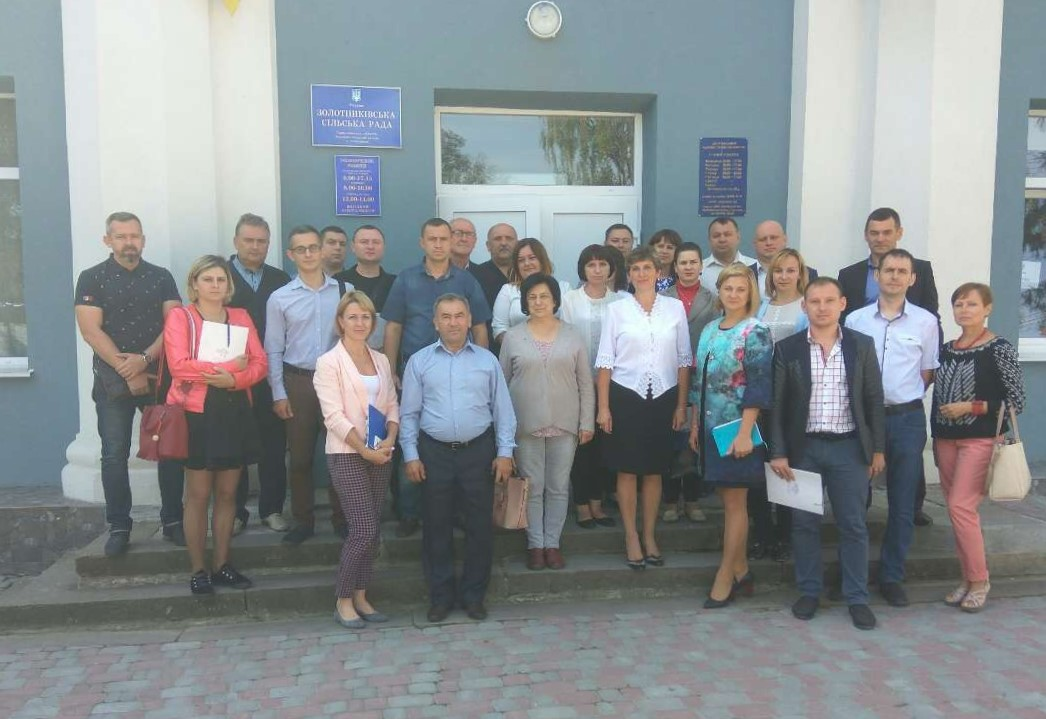 165 hromadas' activists visited country's exemplary ASCs with study tours