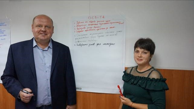 Brusylivska AH specified strategic development priorities