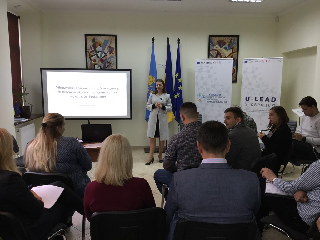 Intermunicipal cooperation is a good tool for solving common issues, - Halyna Hrechyn