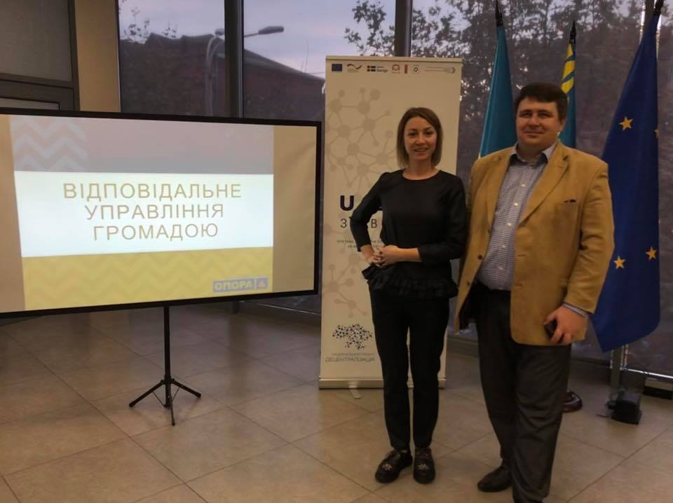 Trainings to improve hromada-Government dialogue started in Dnipropetrovsk Oblast