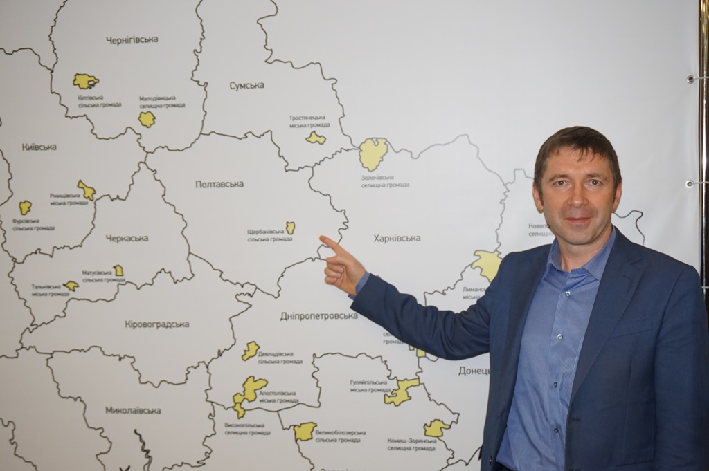 """Implementation of the Programme """"Integrated Spatial Planning for Amalgamated Hromadas"""" launched"""