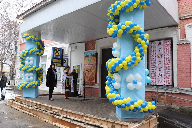 Administrative Service Centre opened in Novotroyitske Rayon