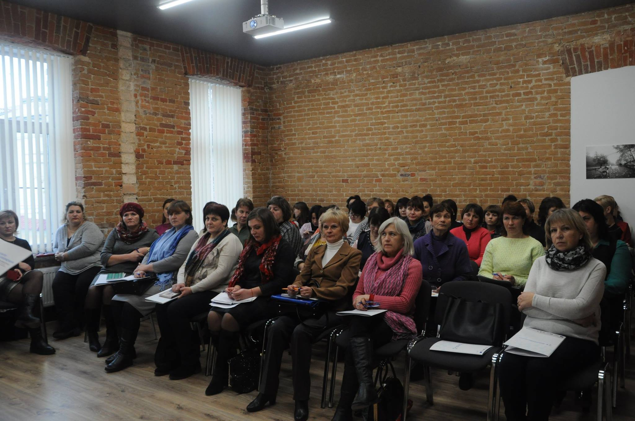 Library system in hromadas or how to revive rural libraries?