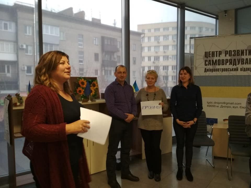 Hromadas of Dnipropetrovsk Oblast learnt how to create youth centres and public councils
