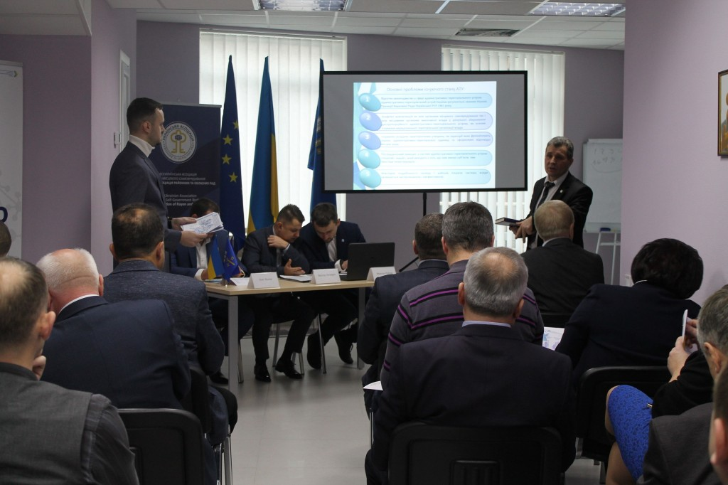 Experts propose to form four capable rayons in Ternopil Oblast