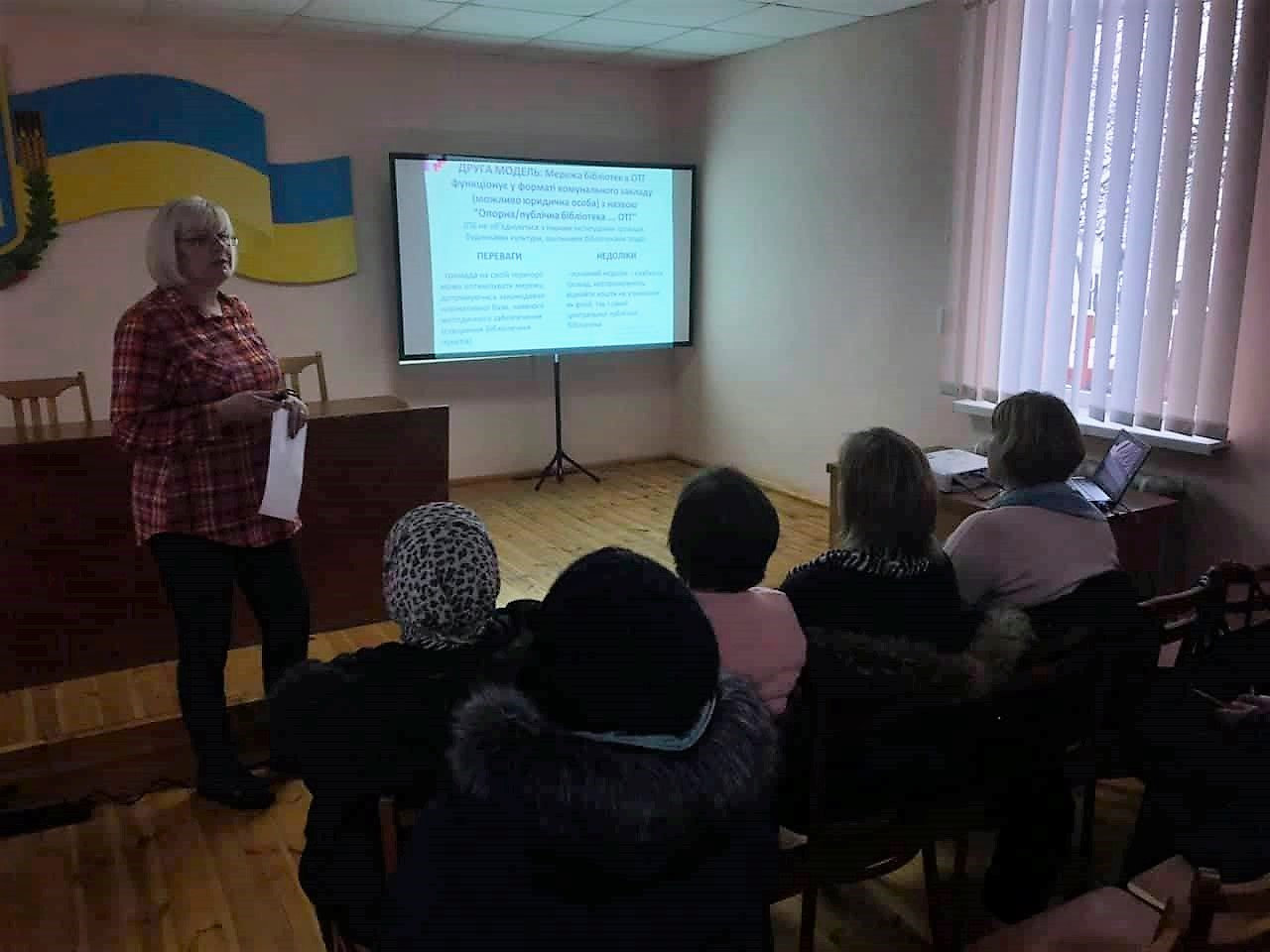 Village clubs and libraries of Slovechanska AH to be reformed