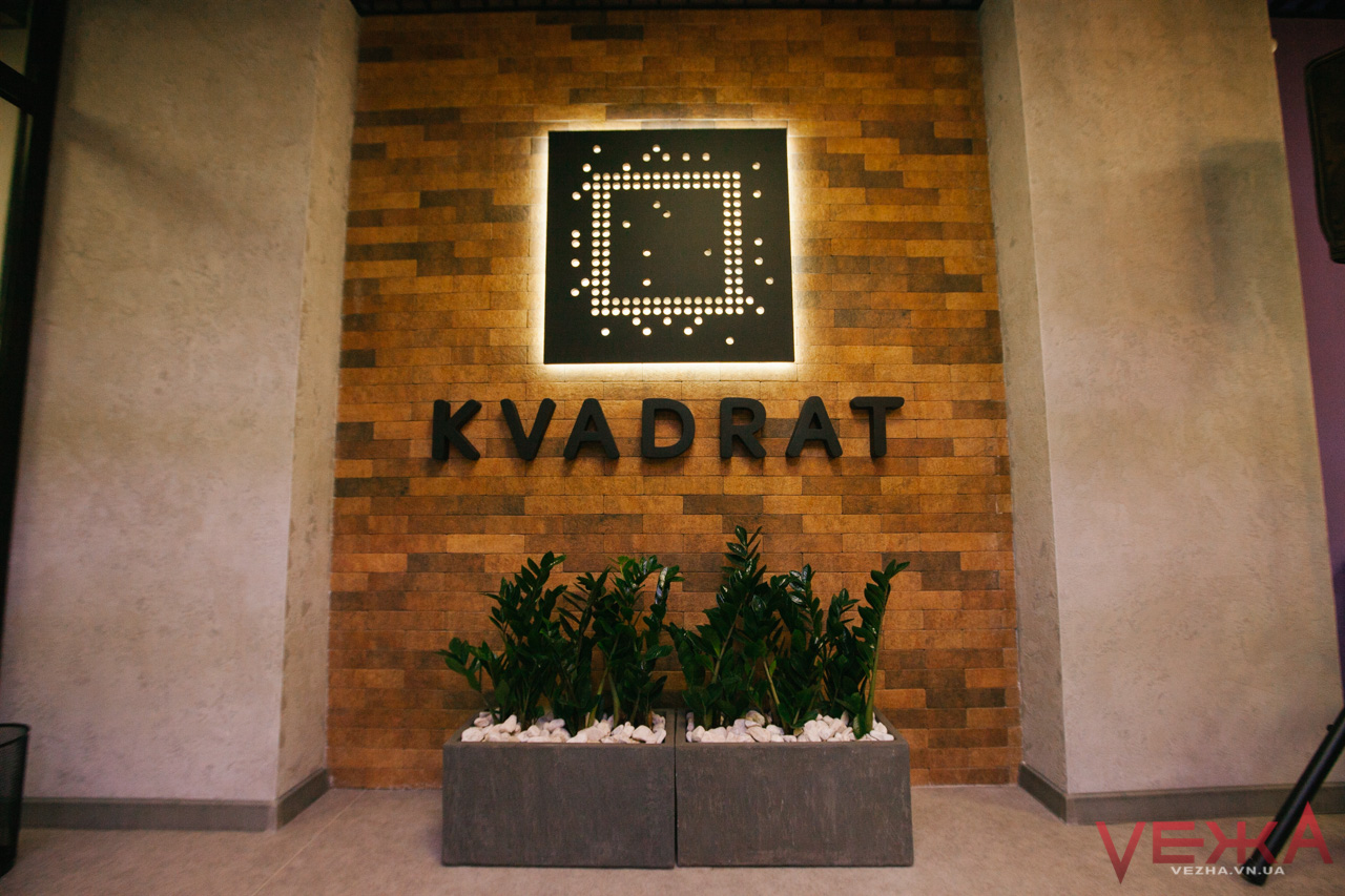 """We are the champions"": new ""Kvadrat"" youth centre opened in Vinnytsia"