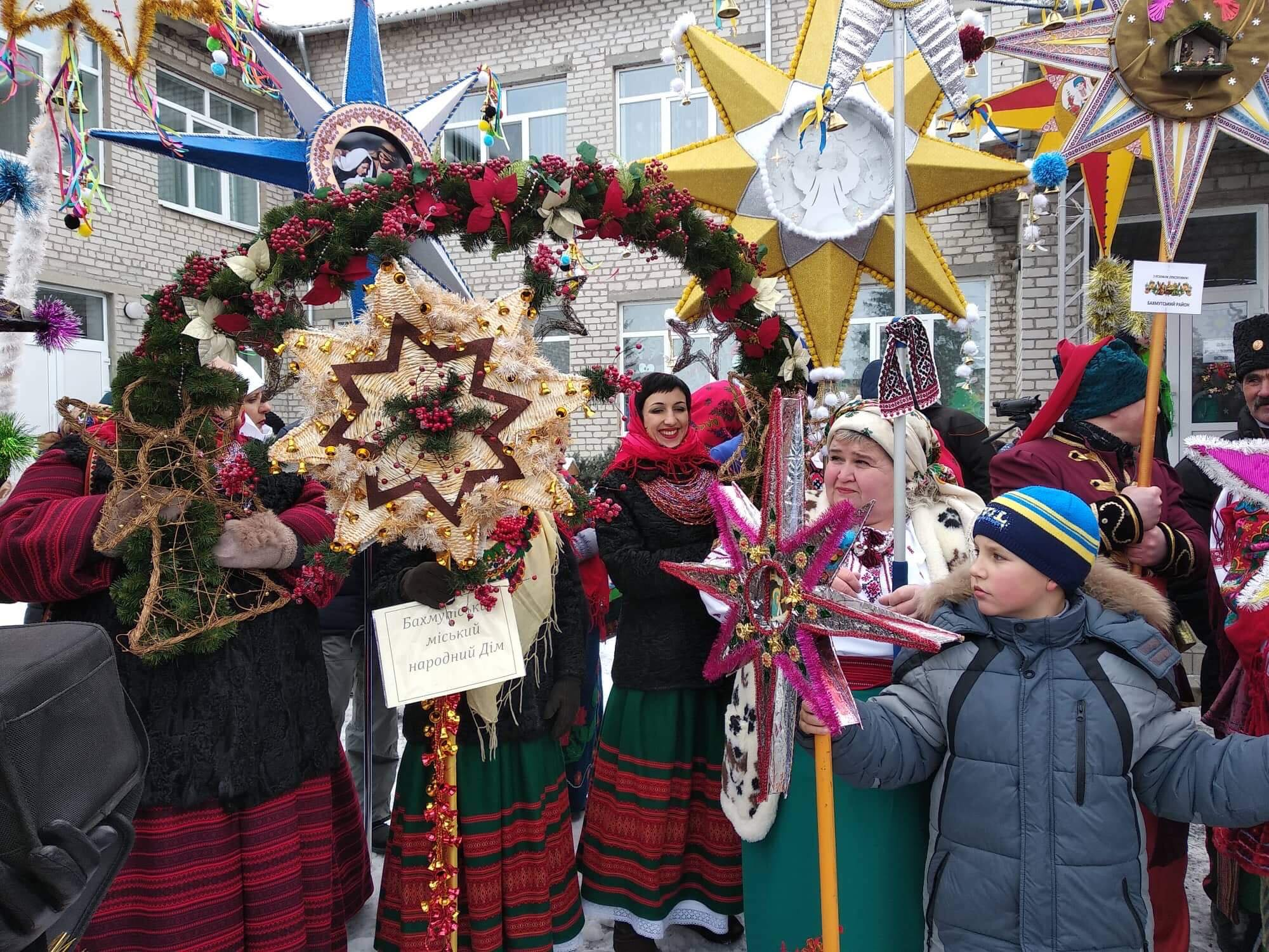 """Christmas Chime"" festival in Zvanivska AH gathered about one thousand guests"