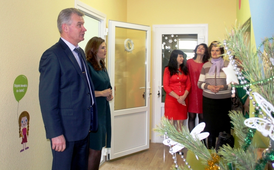 Inclusive and resource centre opened for AHs of Hadiach rayon in Poltava Oblast