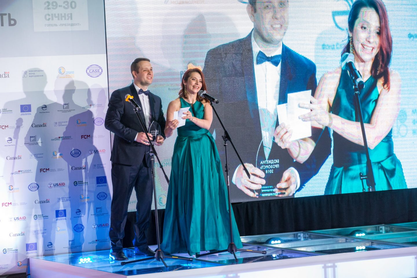 Drohobych and Bashtanska AH became the winners of the Crystal of the Year budget transparency rating
