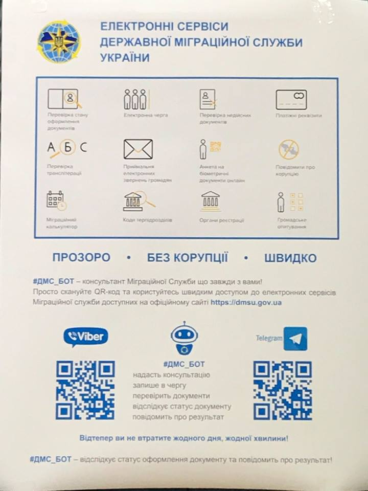 Bringing public services closer to citizens: chatbots to inform citizens about status of requested biometrical documents