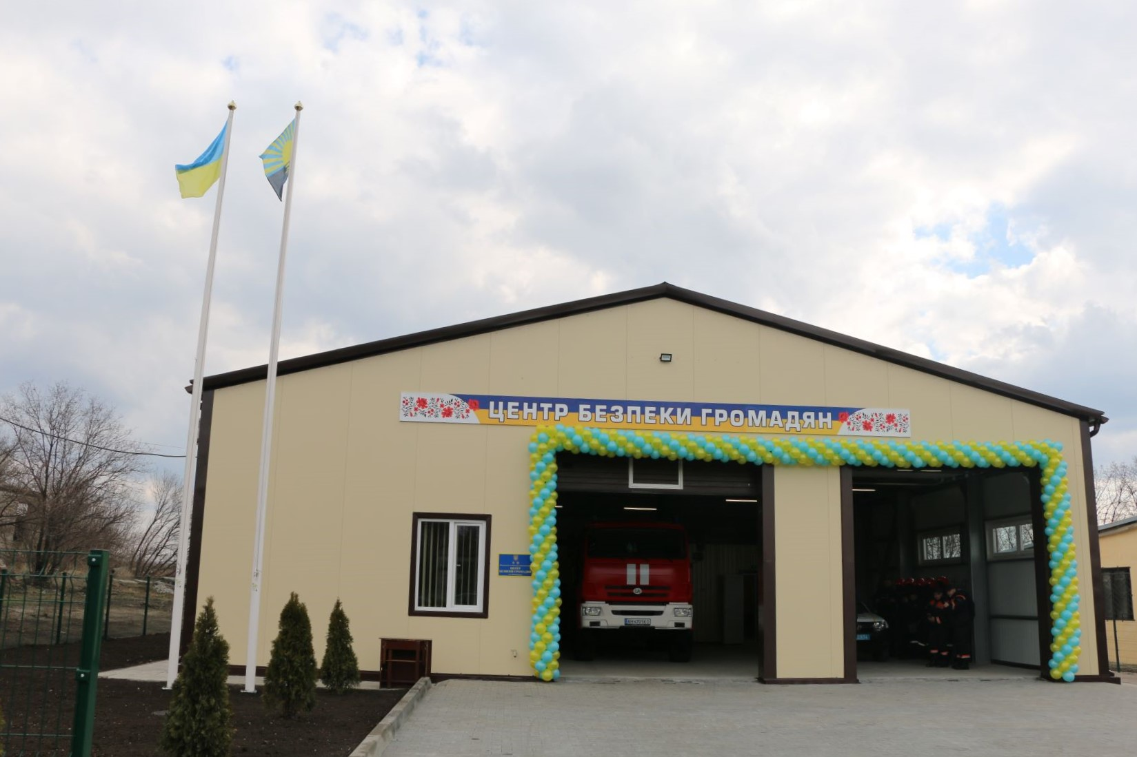 Two more Safety Centres opened in Donetsk Oblast