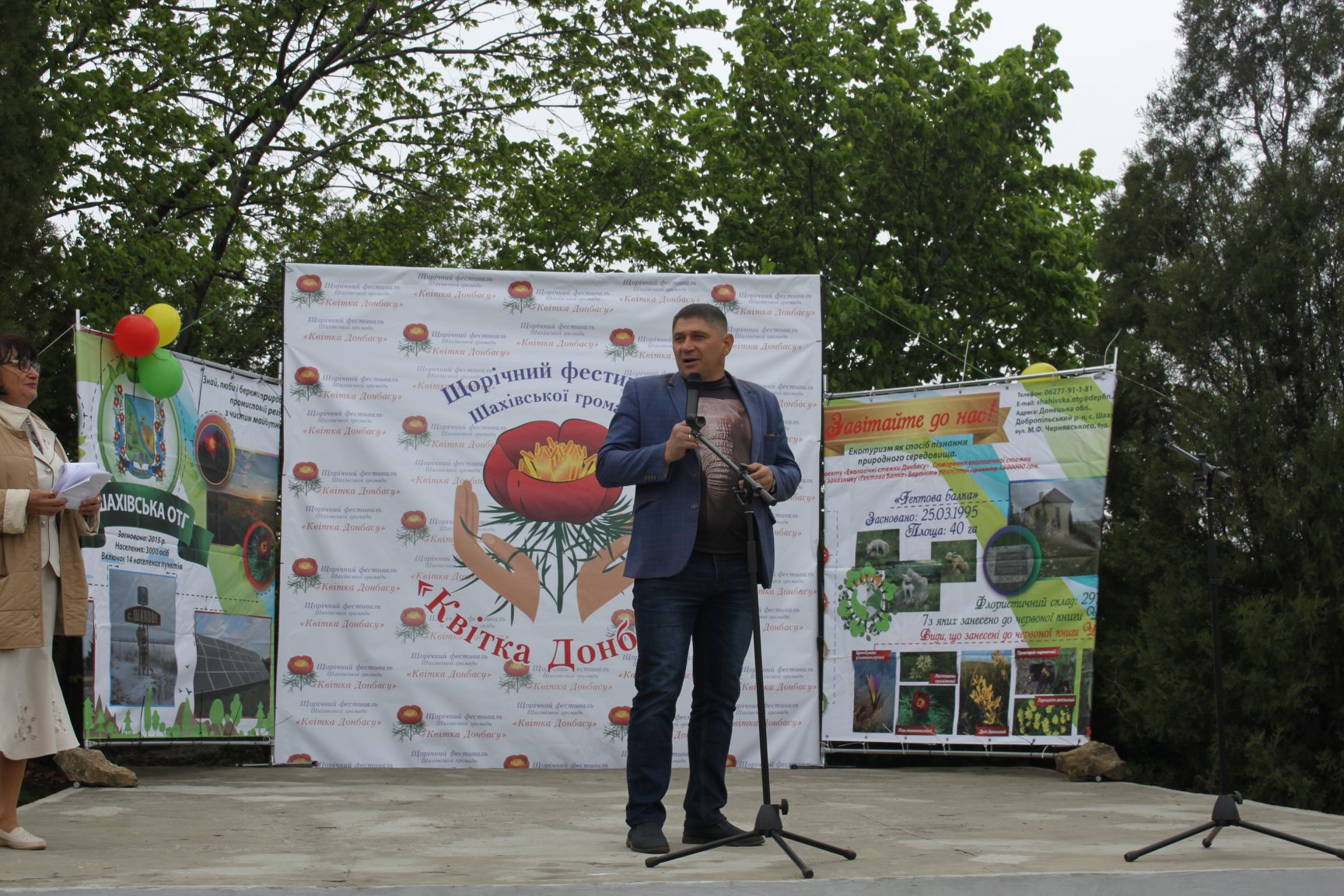 """Flower of Donbas"" festival held in Shakhivska AH"