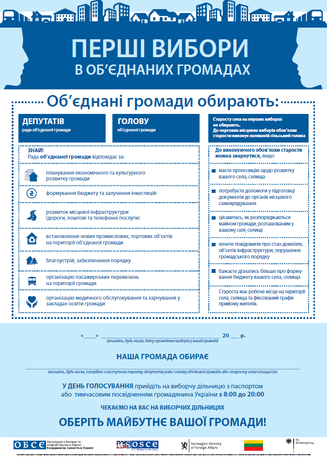 OSCE arranges meetings with voters in 34 AHs, where the first elections will be held on 30 June