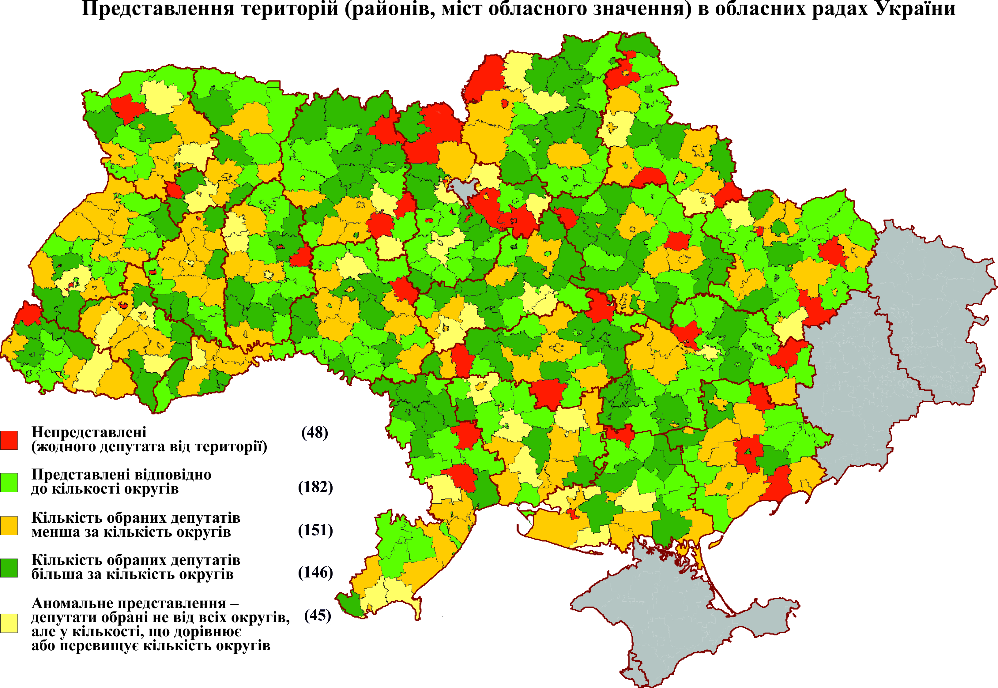 By the next local elections, we have to ensure proper representation of hromadas in local councils, - Vyacheslav Nehoda