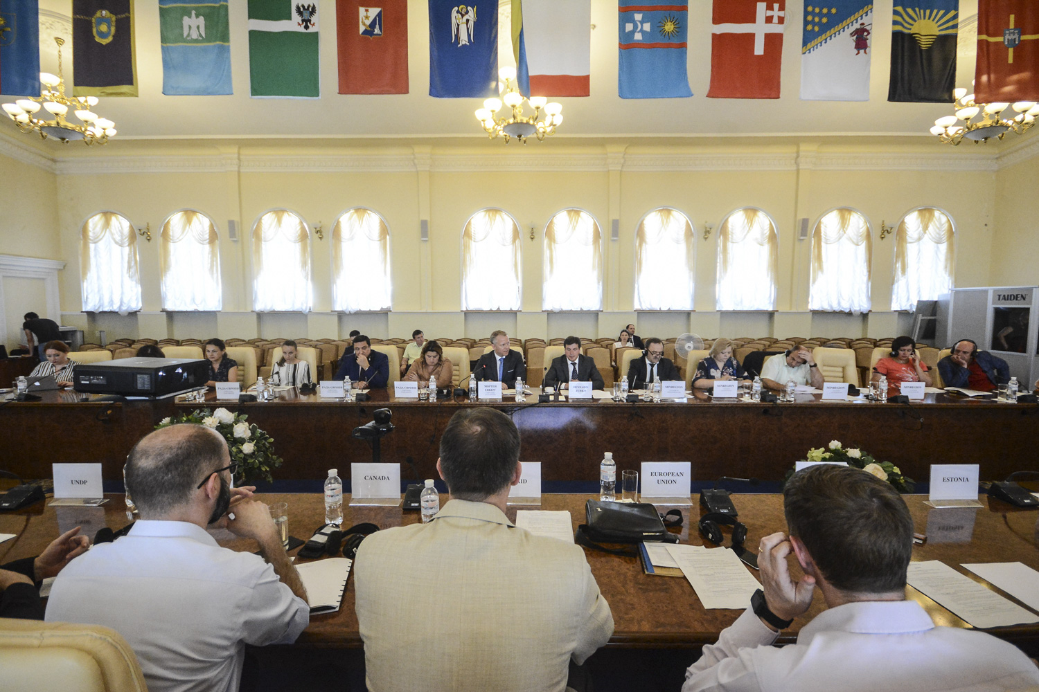 MinRegion and Donor Board discussed preparation and innovations of the future State Strategy for Regional Development-2027