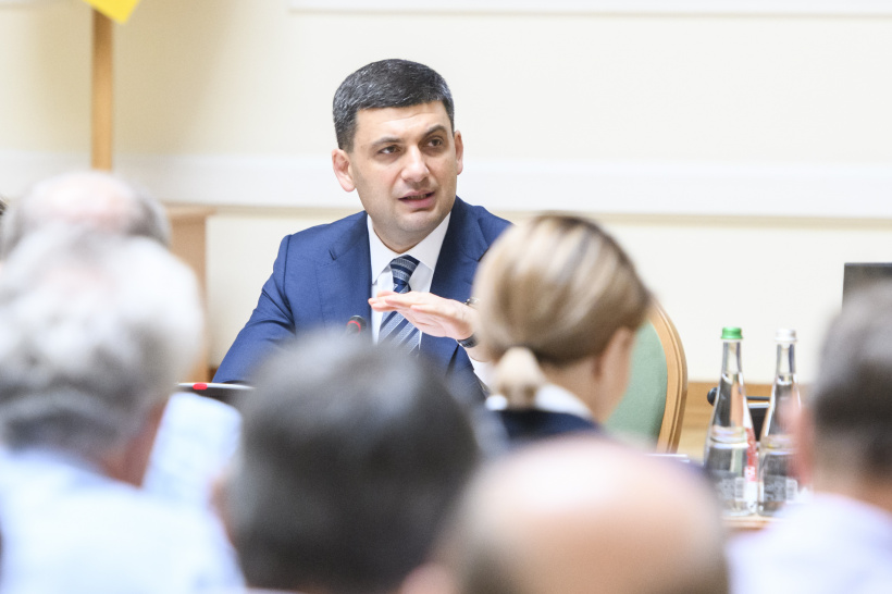 It is necessary to move further, continue decentralіsation, make it irreversible, - Volodymyr Groysman