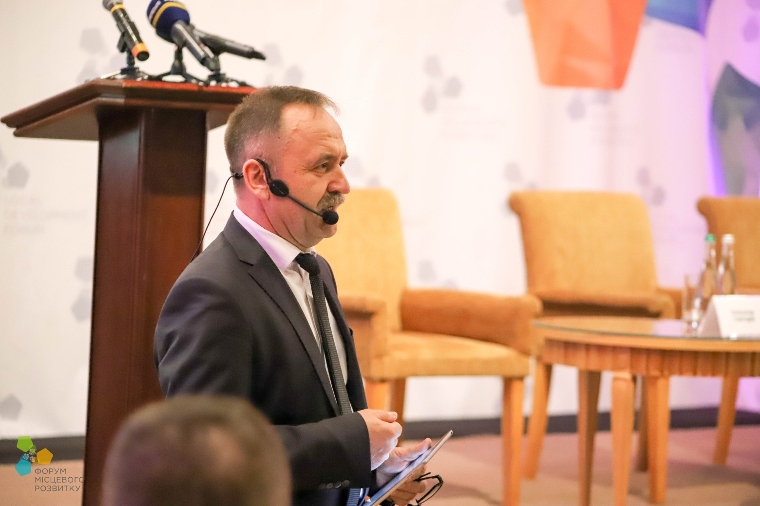 """It is necessary to search for neighbours' support, but we should not forget to develop our own capabilities,"" Vyacheslav Nehoda, on prospects of Carpathian region"