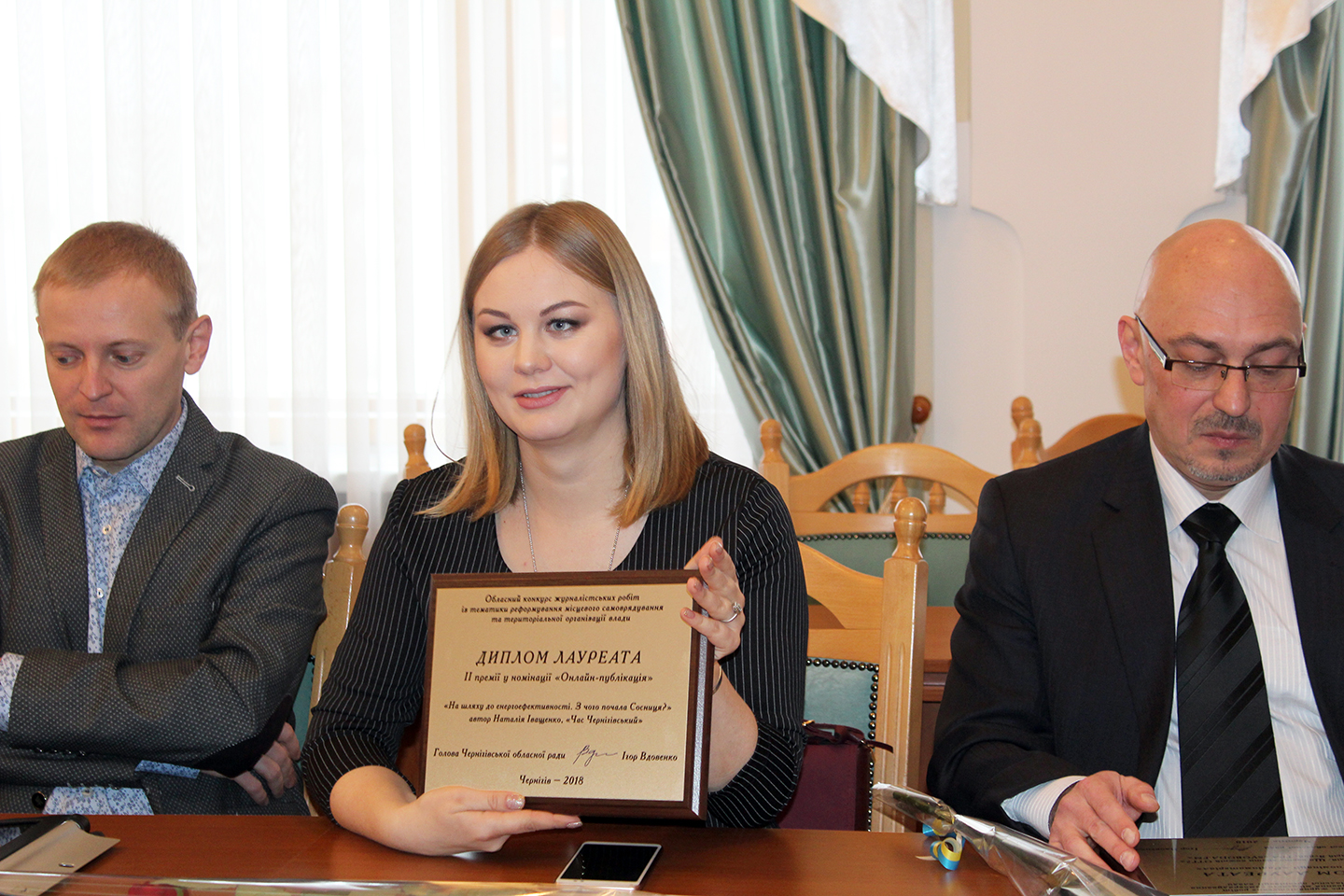 Chernihiv Oblast Journalism Competition on Local Self-Government: prize fund doubled